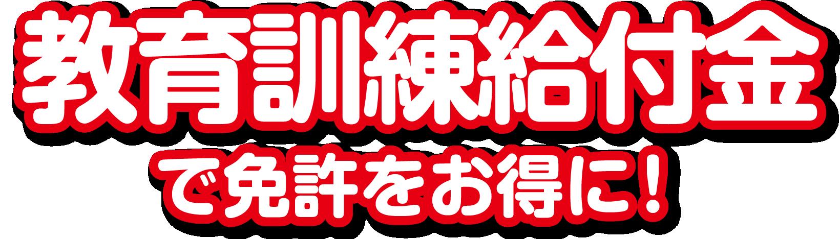 春日 市 10 万 円 給付